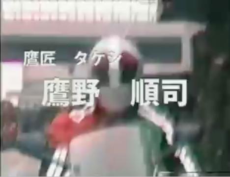 仮面ライダー 神戸版