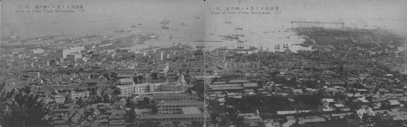 大扇港之図(大正中期)