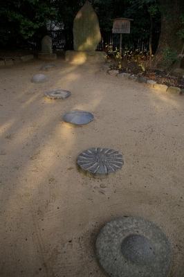 石の形が、それぞれに違います。