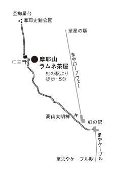 摩耶山ラムネ茶屋地図