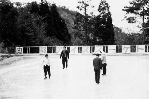 奥摩耶スケート場