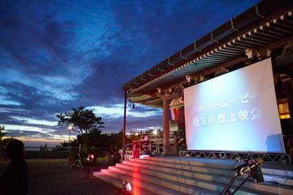 摩耶山笹おい七夕まつり+ショートムービー紙芝居型上映会