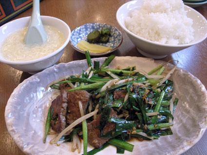 かどや飯店「ニラレバ炒め定食」