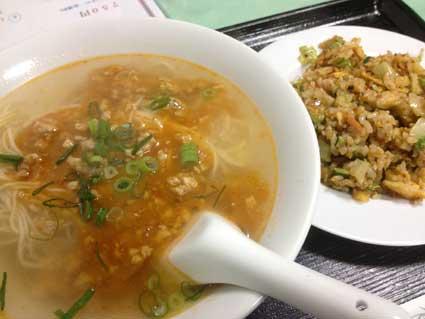 上海料理 栄興飯店「セットメニュー」