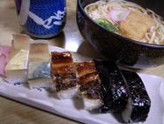 錦鮨「合乗定食」