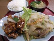 仙龍「日替り定食」