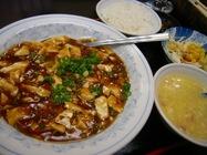 天天「麻婆豆腐セット」
