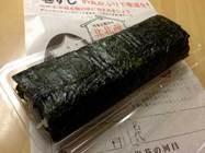 寿し豊「上巻き寿司」